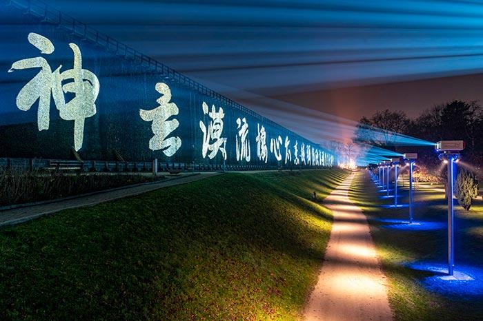Abbildung von Dongling Wang. Shan Shui/Landschaft. Installationsansicht lichtsicht7. Bad Rothenfelde 2020